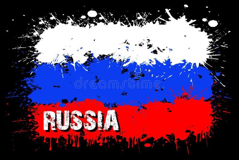 Флаг России от помарок краски бесплатная иллюстрация