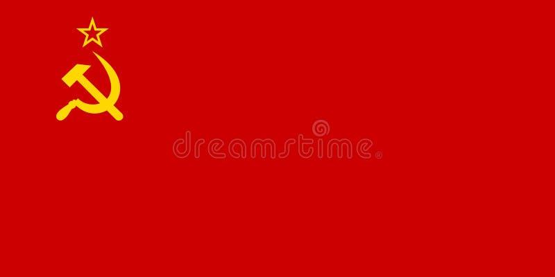 Флаг Советского Союза горизонтальный иллюстрация штока