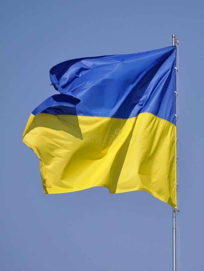 флаг Украина стоковые фотографии rf
