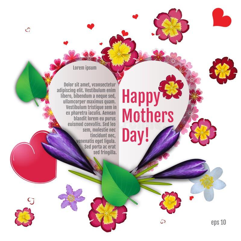 Флористические элементы Дня матери сердца вектор иллюстрация вектора