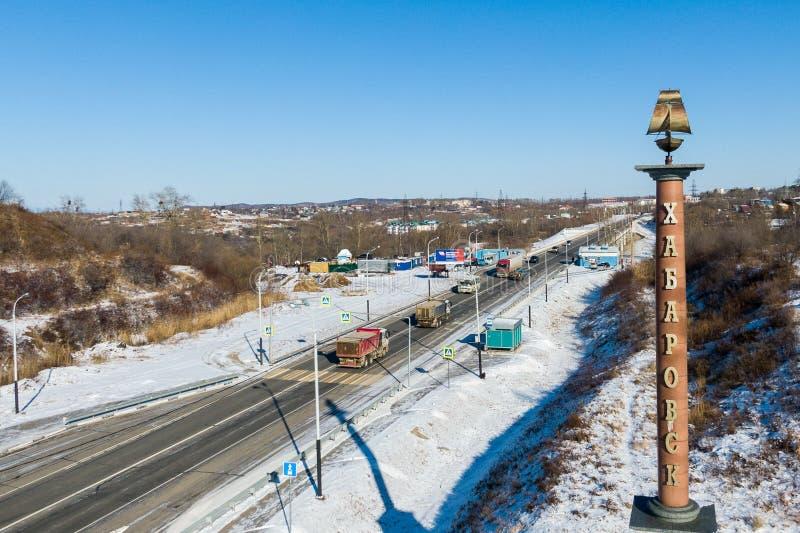 Хабаровск, Россия 22-ое ноября 2018 Стелла Хабаровск для входа к городу Дальний восток, Россия стоковая фотография rf
