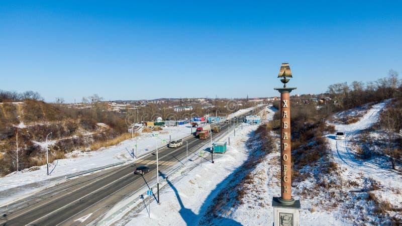 Хабаровск, Россия 22-ое ноября 2018 Стелла Хабаровск для входа к городу Дальний восток, Россия стоковая фотография