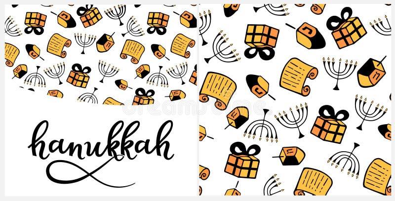 Ханука в стиле doodle Традиционные атрибуты menorah, Torah, подарка, dreidel Безшовная картина, литерность руки иллюстрация вектора