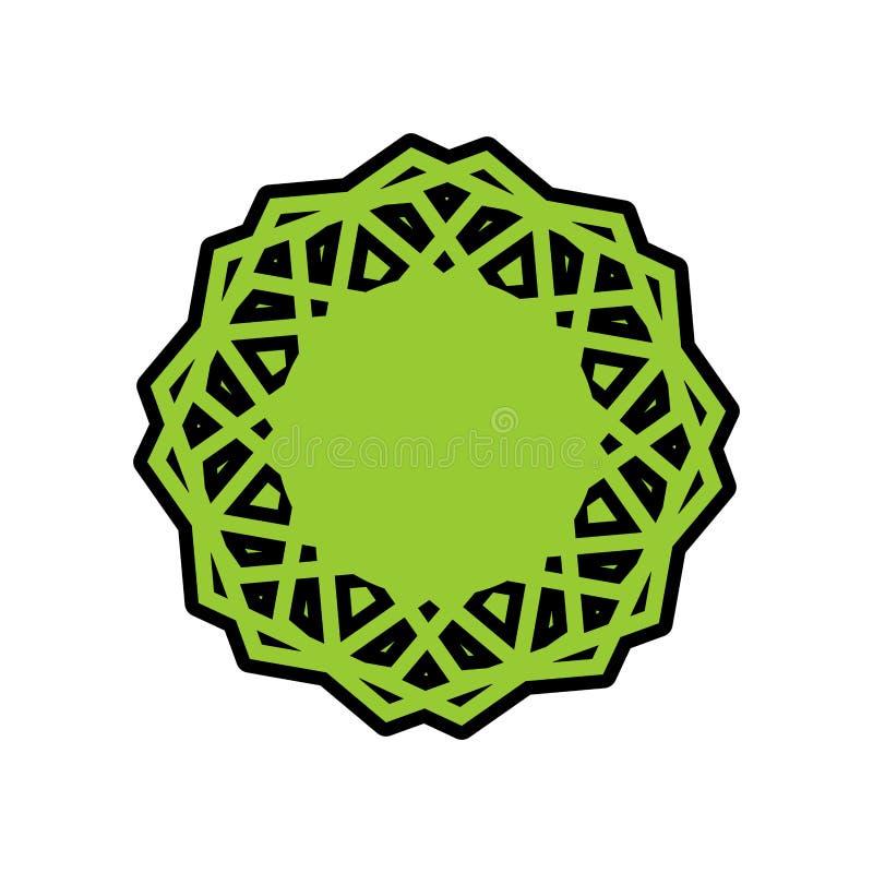 Халяльный шаблон для исламской картины Логотип для правильно сваренного foo иллюстрация вектора