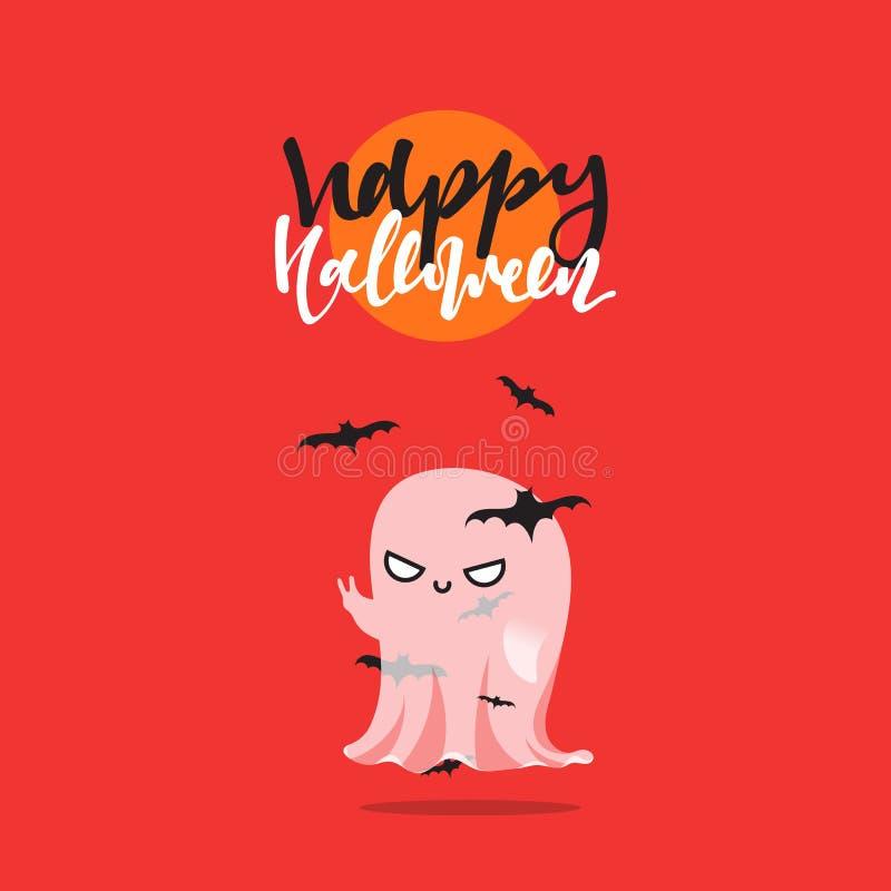 Хеллоуин, смешной призрак персонажей из мультфильма иллюстрация штока