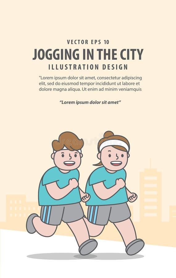 Ход тучного характера пар счастливый для потери веса в backg города иллюстрация вектора