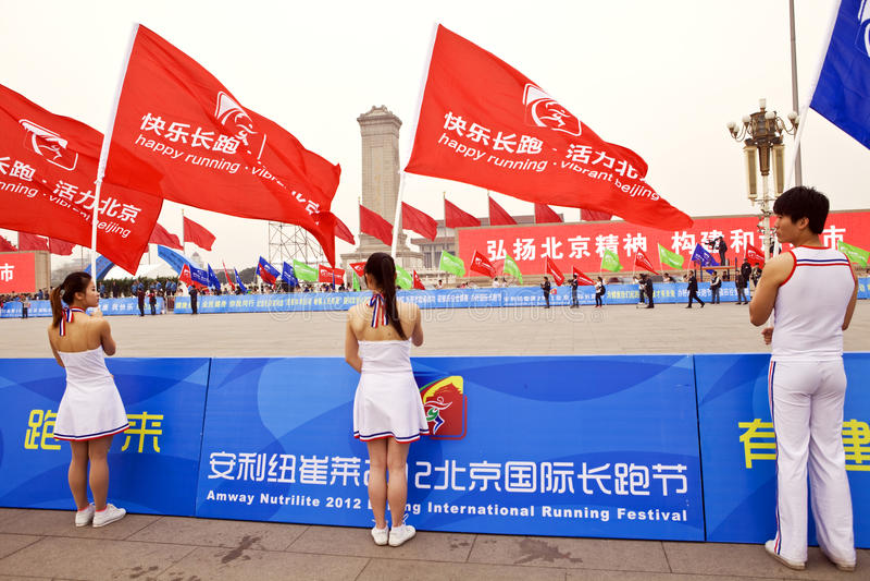 ход 2012 празднества Пекин международный стоковая фотография rf