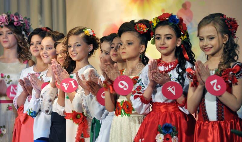 Хозяйка 2016_8 Chortkivskaya конкуренции стоковое фото