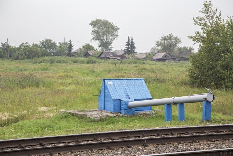 Хорошо на этапе к железной дороге стоковая фотография rf