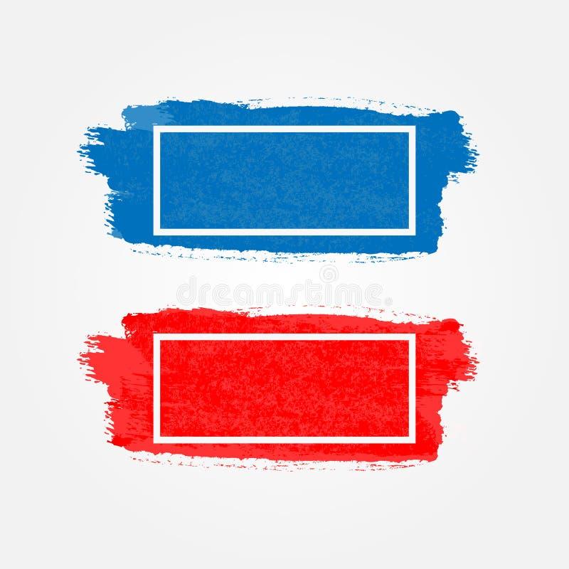 Ход щетки цвета с рамкой для текста Горизонтальная прямоугольная предпосылка акварели иллюстрация штока