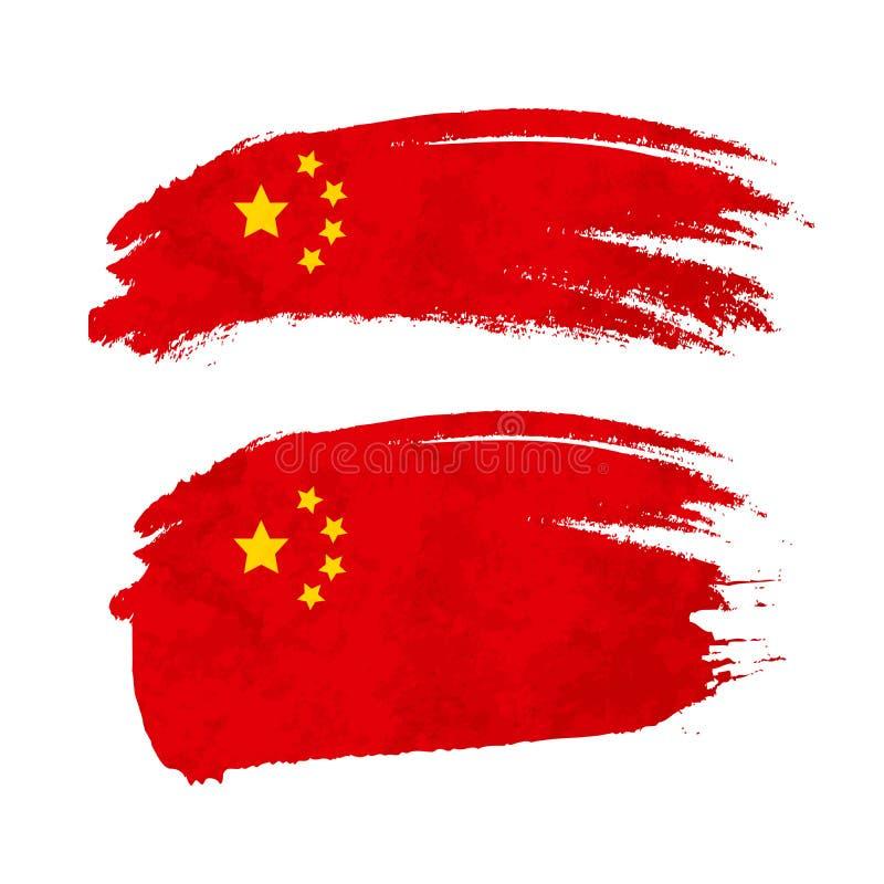 Ход щетки Grunge с национальным флагом Китая на белизне бесплатная иллюстрация