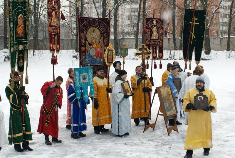 христианки christening правоверные участвуют стоковое изображение rf