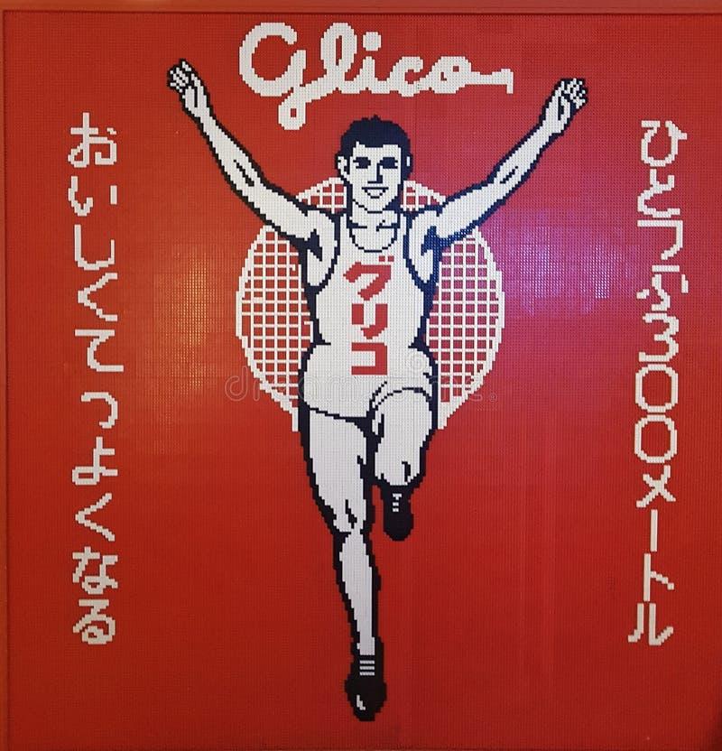 Художественное произведение рекламы Glico стоковое изображение rf