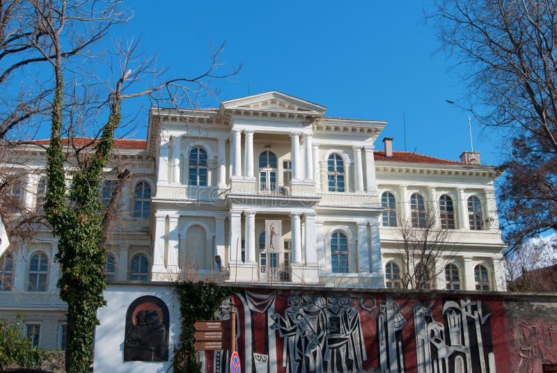 Художественная галерея Пловдива стоковое фото