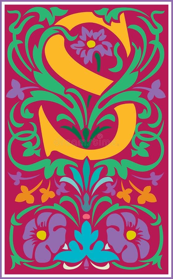 Цветет декоративное письмо s в цвете иллюстрация штока