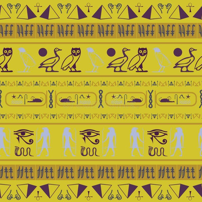 Цветной египет, пишущий бесшовный вектор иллюстрация штока