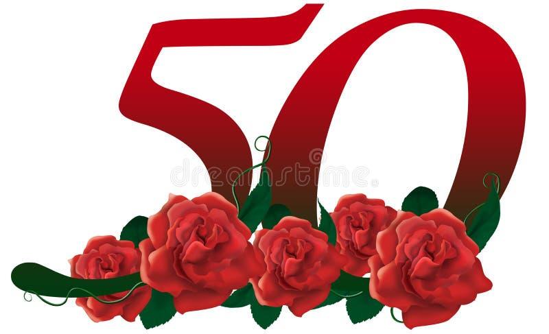 Цветок 50 иллюстрация вектора