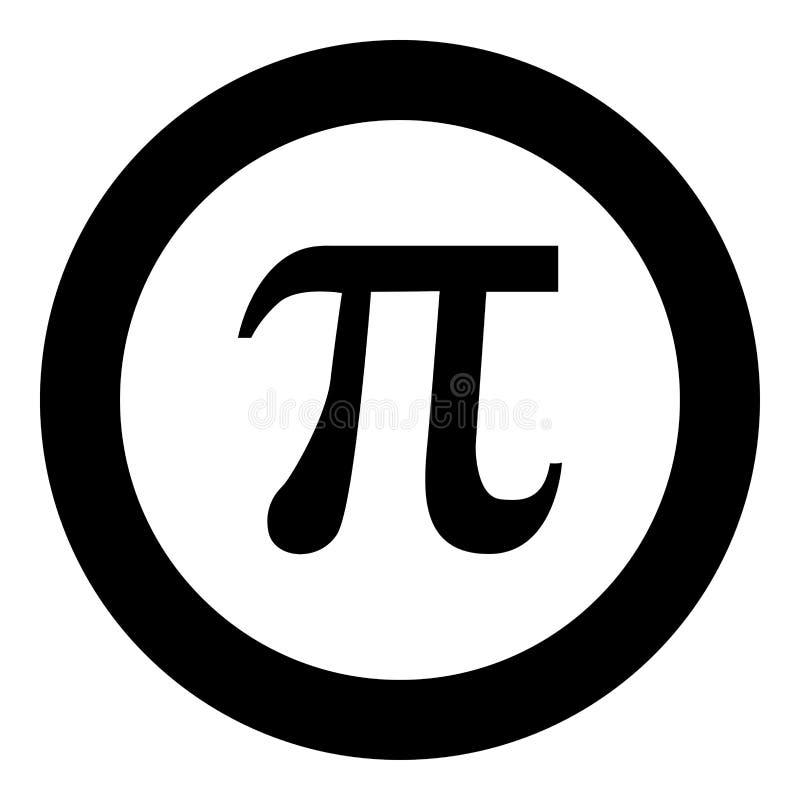 Цвет черноты значка Pi символа в круглом круге иллюстрация вектора