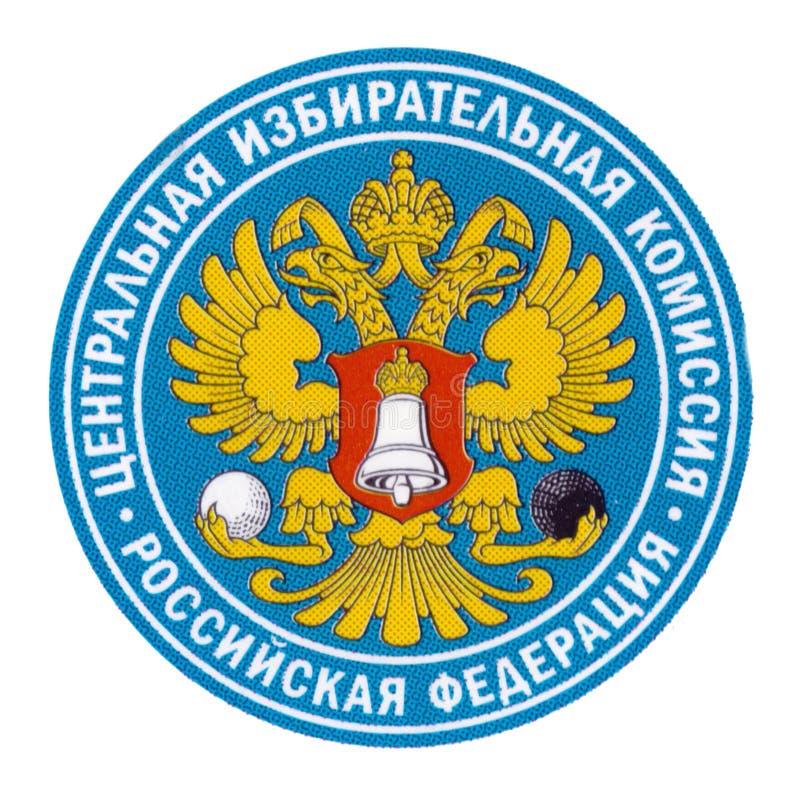 Центральная Избирательная Комиссия России логос иллюстрация вектора