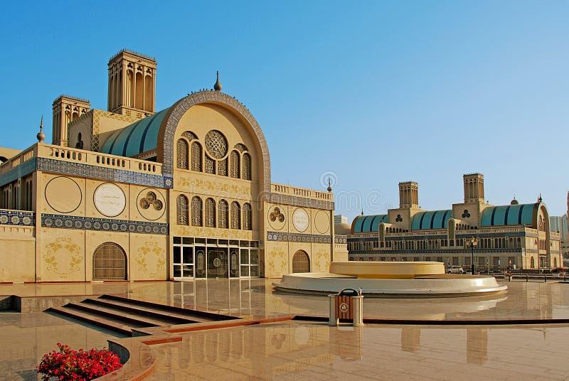 центральное souq стоковое изображение