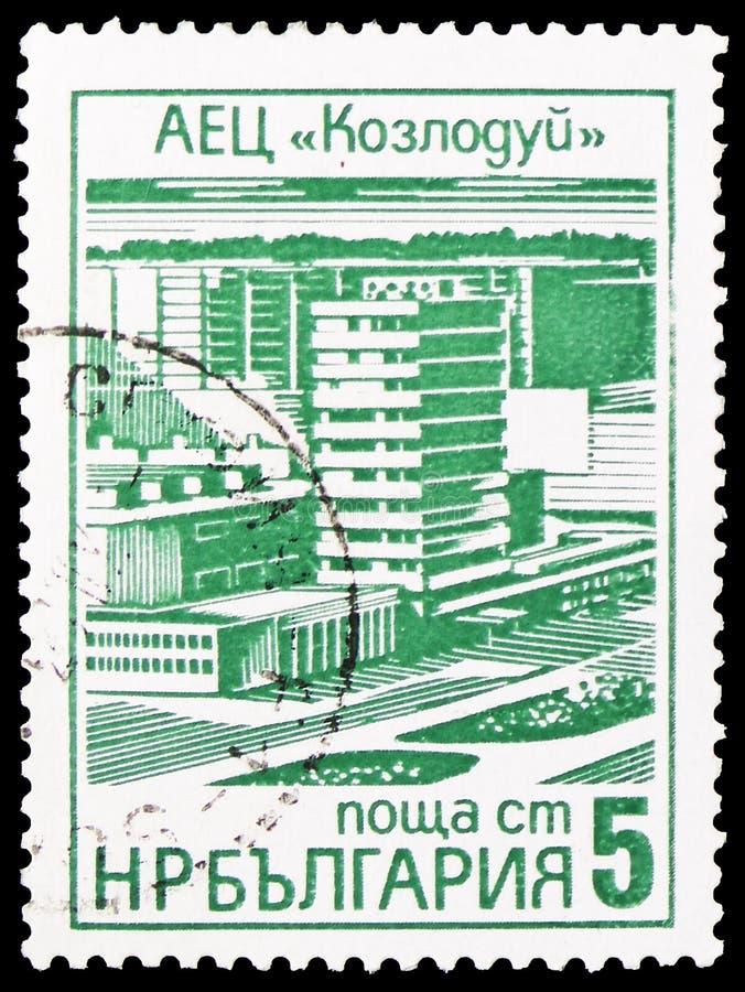Центр атомной энергии Koslodui, современное serie промышленных зданий, около 1976 стоковые изображения rf
