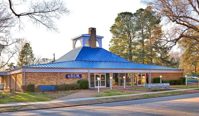 Центр министерства баптиста коллигативный в Мемфисе, Теннесси стоковое фото