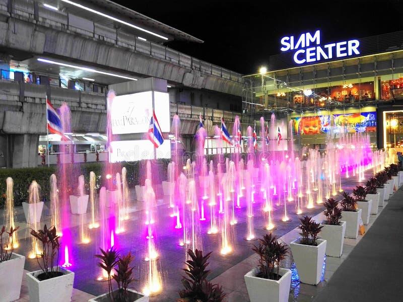 Центр Сиама стоковое изображение rf