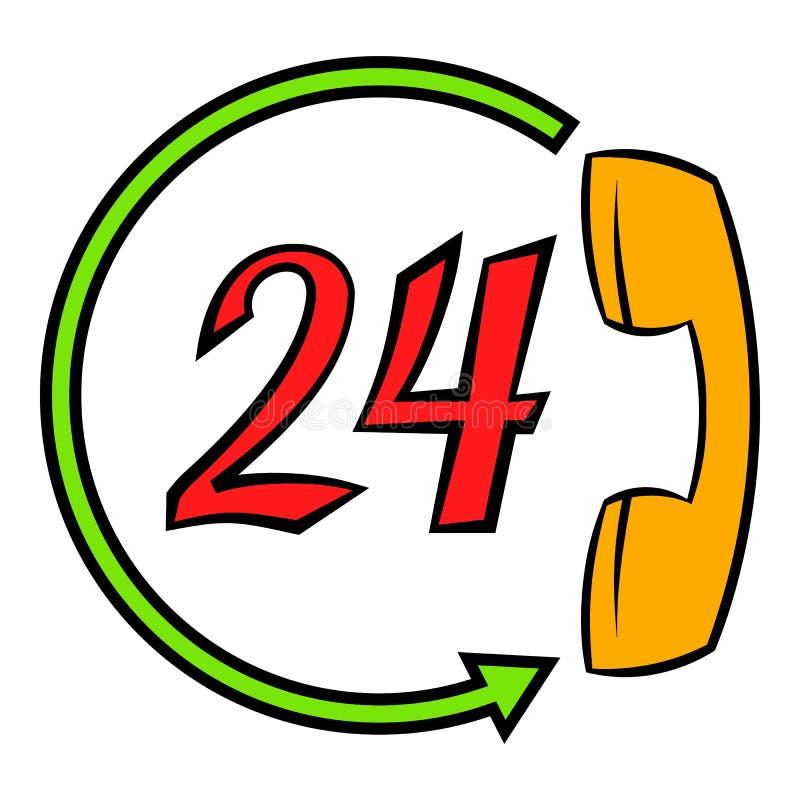 Центр требования поддержки 24 часа шаржа значка иллюстрация вектора