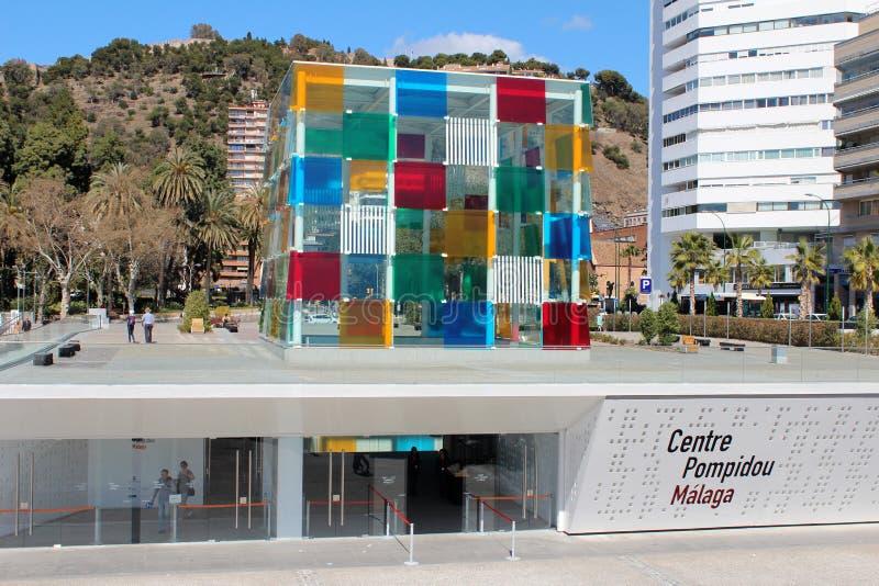 Центр Pompidou в Малаге, Испании стоковые фото