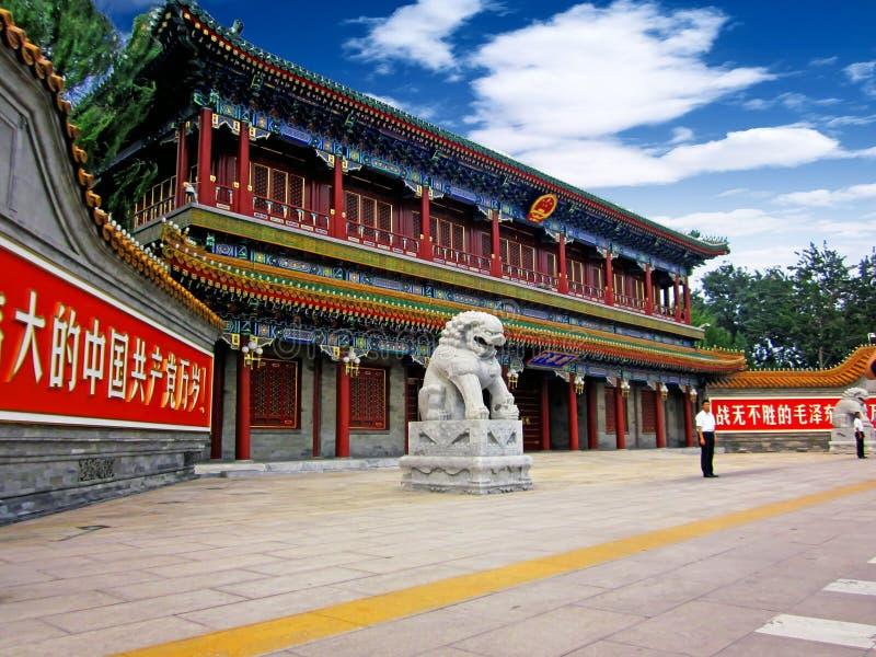 Центр zhongnanhai- политический Китая стоковое изображение