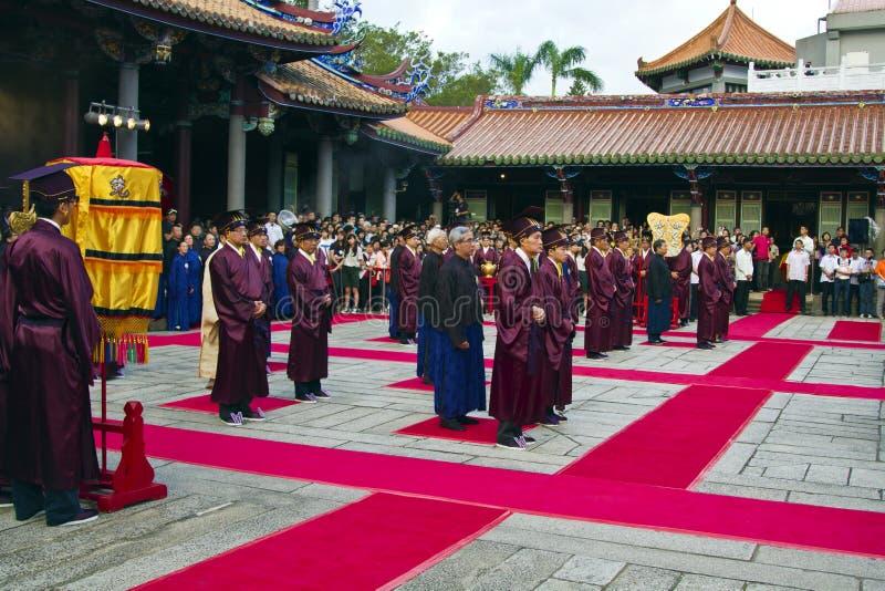 Церемония Конфуция стоковая фотография