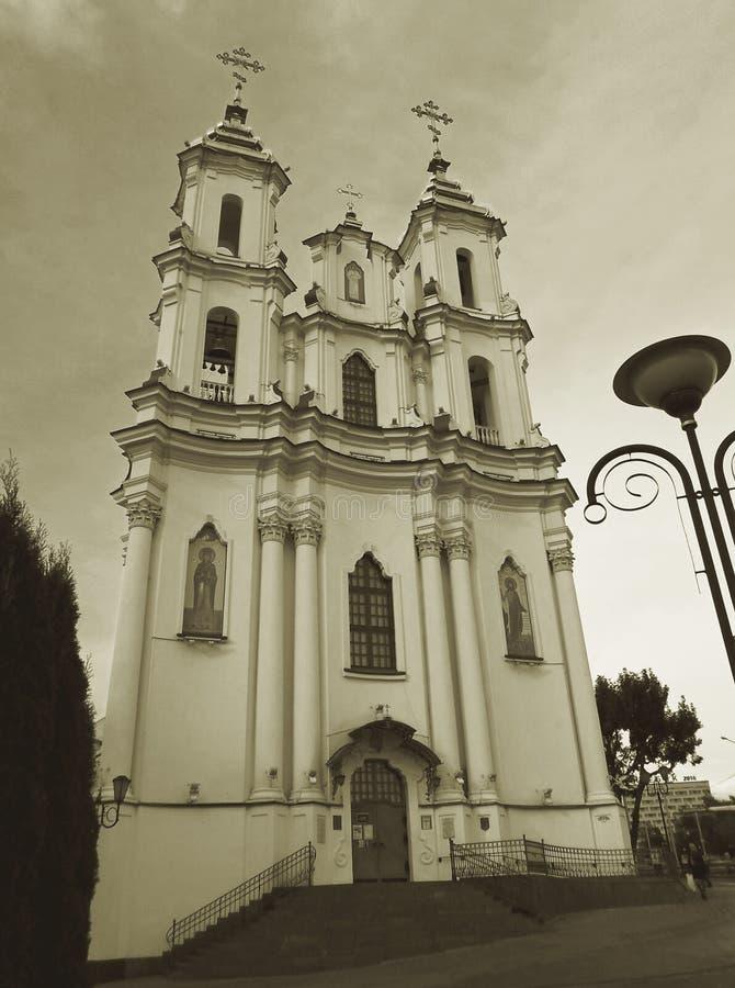 Церковь воскресения Христоса стоковое изображение rf