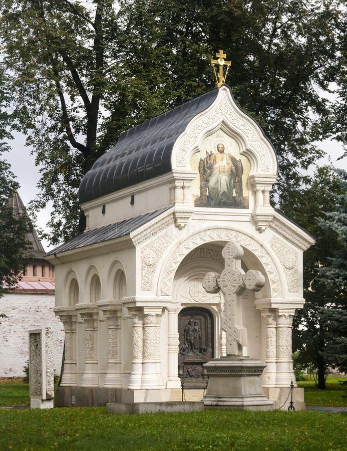 Церковь в монастыре steuthymias, suzdal, России спасителя стоковое изображение rf