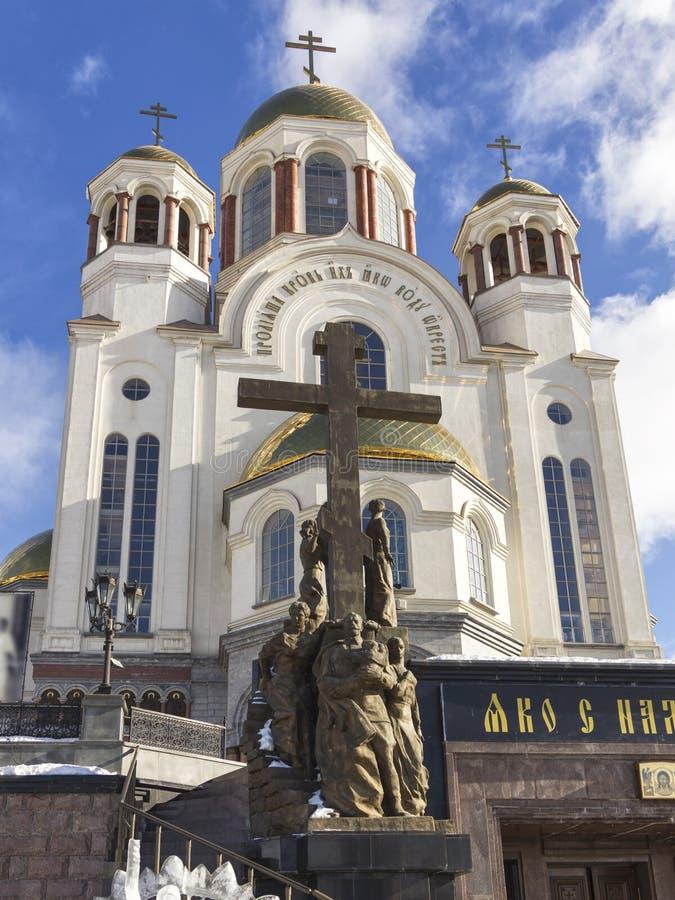 Церковь на крови в честь всех святой Resplendent в России стоковые изображения rf