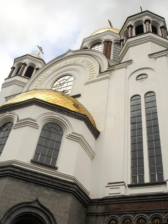 Церковь на крови Екатеринбурге России стоковое фото