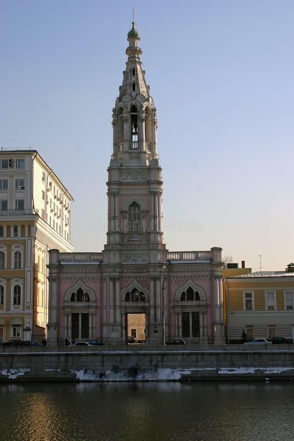 Церковь Святого Sophia стоковое изображение rf