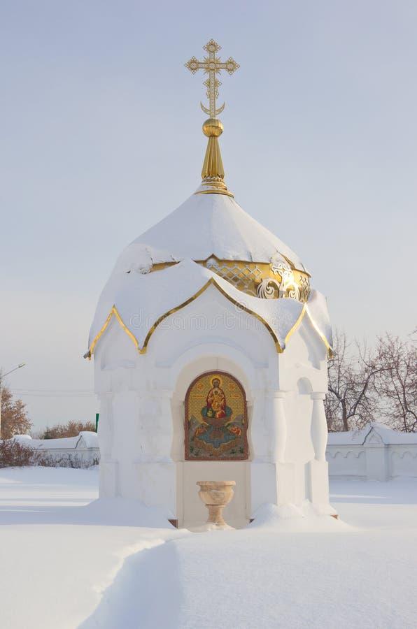 Церковь Archistrategos Mikhail в Новосибирске Россия стоковые фотографии rf