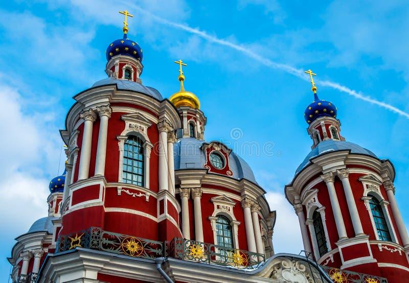 Церковь St Clement в Москве стоковая фотография