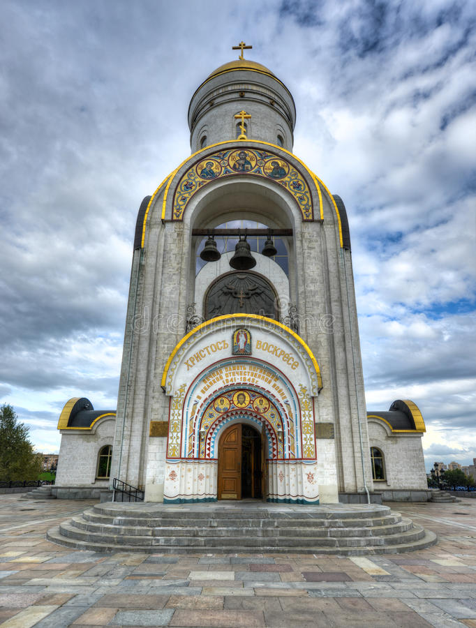 Картинки по запросу церковь парк победы
