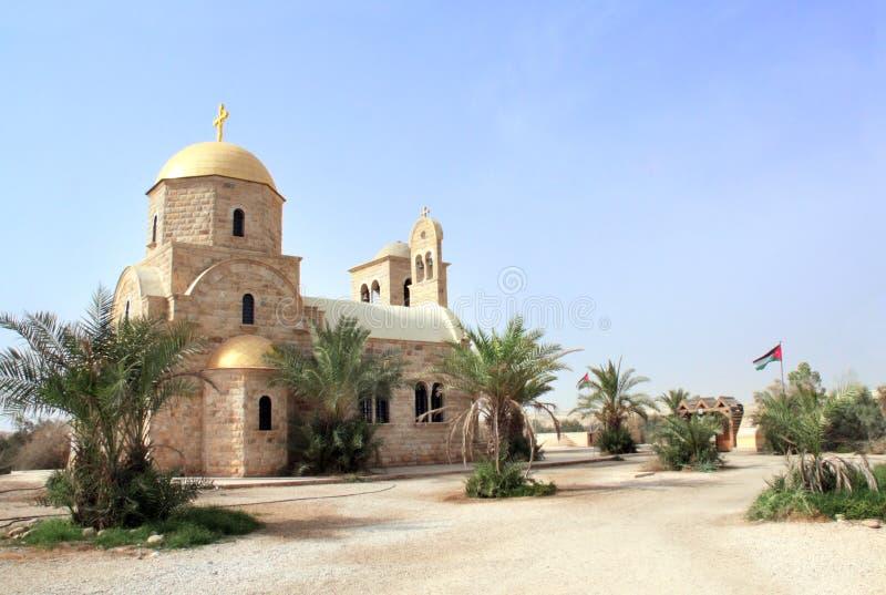 Церковь St. John баптист на реке Иордан, Джордан стоковые изображения