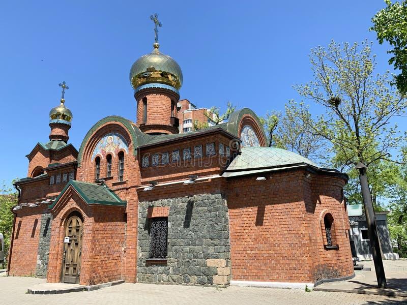 Церковь St. John Kronstadt, Владивостока, России стоковая фотография rf