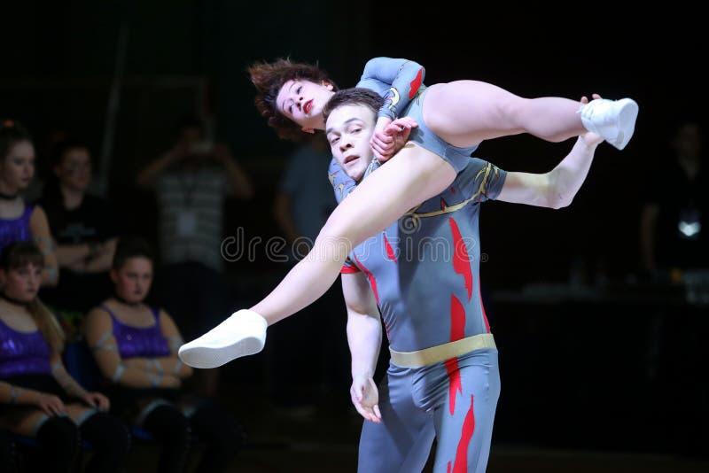Циркаческий крен n утеса, Загреб стоковая фотография rf