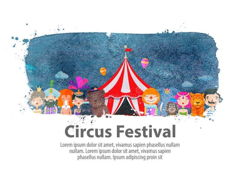 цирк также вектор иллюстрации притяжки corel иллюстрация вектора