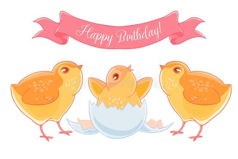Цыпленок 2 смешным поздравлениям цыпленока шаржа newborn желтый бесплатная иллюстрация