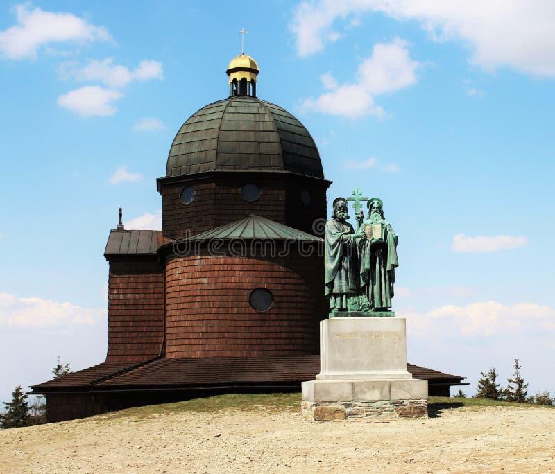 Часовня Святого Кирилла и Methodius стоковое фото rf