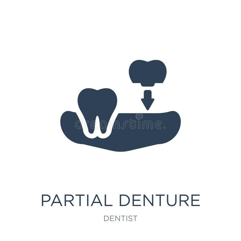 частично значок denture в ультрамодном стиле дизайна частично значок denture изолированный на белой предпосылке частично значок в бесплатная иллюстрация