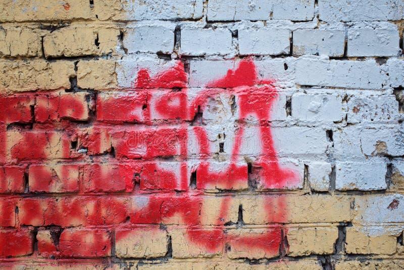 Часть кирпичной стены masonry стоковые изображения rf