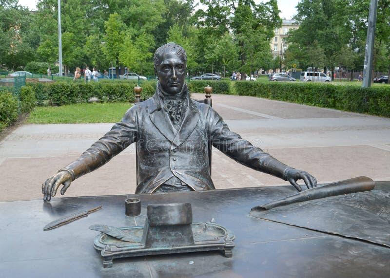 Часть скульптурных архитекторов состава Санкт-Петербурга, французского архитектора Джина Томаса de Tomon стоковое изображение rf