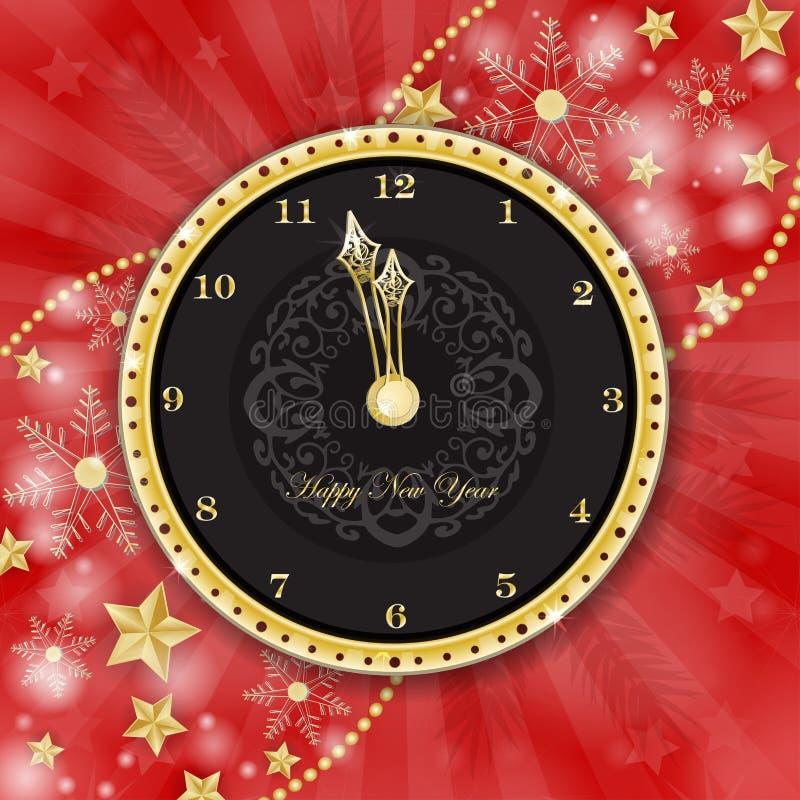 теперь новогодние часы рамка картинки принадлежит так называемой