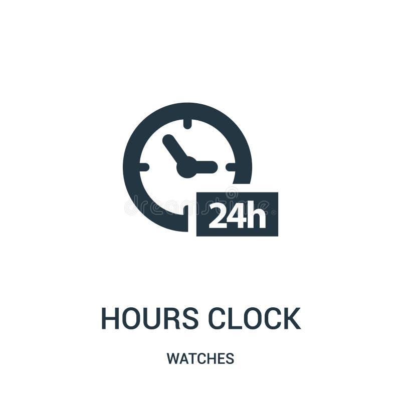 часы хронометрируют вектор значка символа от собрания дозоров Тонкая линия часы хронометрирует иллюстрацию вектора значка плана с бесплатная иллюстрация